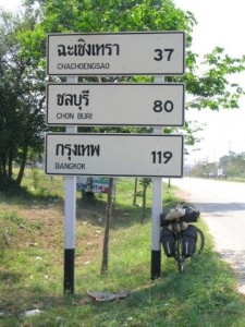By bicycle to Bangkok