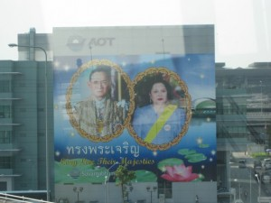 King Rama und Queen