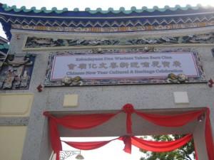 Chinese-new-year-Penang