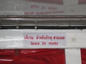 Space Monks